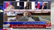 Haroon Rasheed Response On Shahid Khaqan Abbasi's Statement Today..