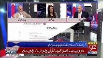 Kia Imran Khan Ka Aur White House Ka Direct Link Hai.. Zafar Hilaly Telling