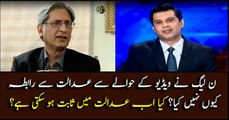 Why PML-N has not moved court over video scandal?