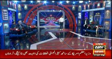Har Lamha Purjosh | Waseem Badami | 10th July 2019