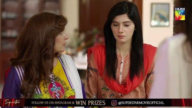 Main Khwab Bunti Hon Episode #03 HUM TV Drama 10 July 2019