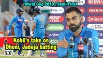 World Cup 2019 |  Captain Kohli's take on Dhoni, Jadeja batting