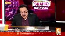 Maryam Nawaz Ane Wale Dino Mein Judge Arshad Malik Ke Khilaf Kia Karne Ja Rahi Hain ??