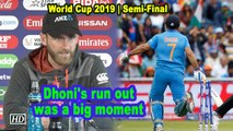 World Cup 2019   Dhoni's run out was a big moment: Williamson