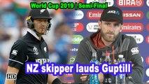 World Cup 2019 | NZ skipper lauds Guptill