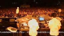 Denki Groove - Shameful