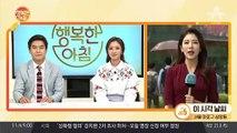 [날씨] 7/11 서울&중부 지역 중심 오전까지 장맛비