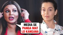 Rakhi Sawant ANGRY On Kangana Ranaut For Disrespecting Media   Judgemental Hai Kya