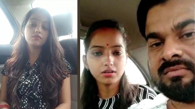 बीजेपी विधायक की बेटी ने दलित युवक से की शादी, वीडियो वायरल कर पिता से बताया जान का खतरा