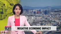 Japan's export restrictions expected to cut two countries' GDP: KERI economist