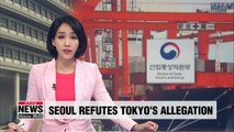 Trade ministry refutes Tokyo's allegation Seoul exported Japanese strategic items to N. Korea