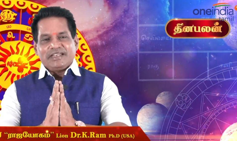 11-07-2019 இன்றைய ராசி பலன் | Astrology | Rasipalan | Oneindia Tamil
