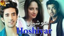 Hoshiyar - New Telefilm - Romantic Comedy - Neelam Munir - Danish Nawaz - Ali Safina - Saqib