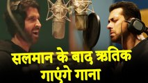 After Salman Khan, Hrithik Roshan Sing In Super 30 | Question Mark Song - Super 30