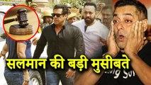 Salman की बढ़ीं मुश्किलें Blackbuck Poaching Case के मामले को लेकर, Court ने दी चेतावनी