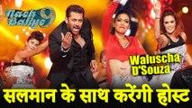 Salman Khan और Waluscha D'Souza करेंगे Host एक साथ Nach Baliye 9 के शो को