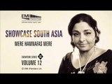 Mere Hamnafas Mere ,  Fareeda Khanum ,  Showcase South Asia - Vol 12