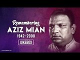 Greatest Hits Of Aziz Mian Vol.1 |  Non Stop Jukebox | Aziz Mian Qawwali Collection