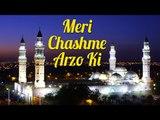 Saeed Hashmi Naats   Naghma-e-Habib   Meri Chashme Arzo Ki