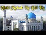 Khursheed Ahmed Naats   Shan-E-Rasool   Unki Mehak Ne Dil Ke