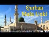 Gulha-e- Aqeedat | Qurban Main Unke | Urdu Naat Sharif