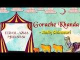 Eid Special | Gorache Khanda | Eid ul Azha 2017 | Rafiq Shinwari Songs
