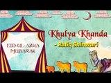 Eid Special | Khulya Khanda | Eid ul Azha 2017 | Rafiq Shinwari Songs