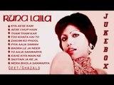 Runa Laila Urdu Songs   Geet ghazal   Audio Jukebox