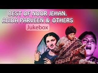 Noor Jehan, Abida Parveen & Others - Non-Stop Audio Jukebox - EMI Pakistan