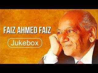 Remembering Faiz Ahmad Faiz - Jukebox - EMI Pakistan
