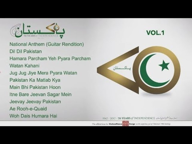 70th Independence Day Special - Top Patriotic Songs EMI Pakistan