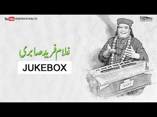 Ghulam Farid Sabri  | Audio Jukebox | EMI Pakistan
