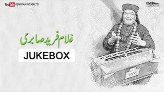 Ghulam Farid Sabri  | Audio Jukebox | EMI Pakistan