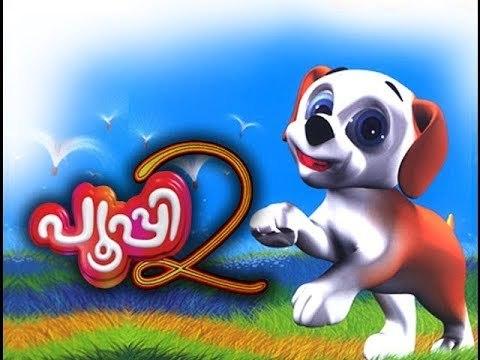 Poopy 2 - Malayalam Children's Cartoon | Full Movie