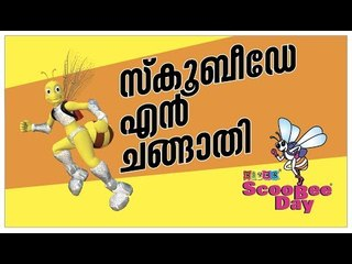 SCOOBEE DAY SONG