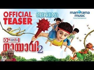 Official Teaser | Mayavi 2 | Balarama