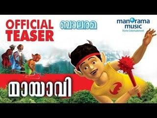 Official Teaser| Mayavi 1 | Balarama