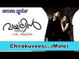 Chirakuveesi (Male) | Violin