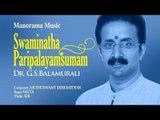 SWAMINATHA PARIPALAYAM | DR.G.S BALAMURALI