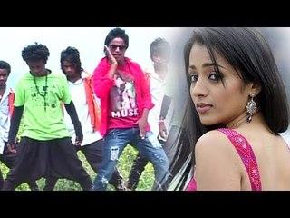 Nagpuri Romantic Dance Video 2018