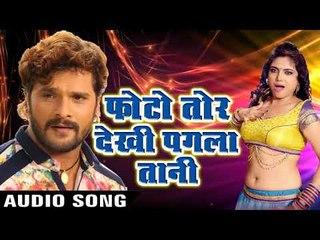 Khesari Lal Yadav New Song 2019 - Bhojpuri