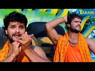 Khesari Lal Yadav Bolbam Song 2019 - चिलम चढ़ाके बम  - Bhojpuri Bolbam HD Video