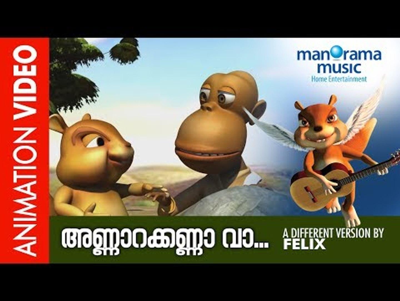 Annara Kanna Vaa - A different version by Felix - Superhit song from