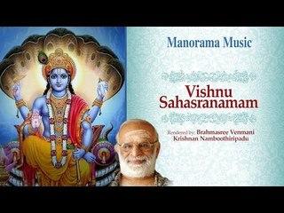 Vishnu Sahasranamam   വിഷ്ണു സഹസ്രനാമം    Venmani Krishnan Namboothiripad
