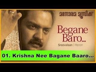 Krishna nee bagane baro   Begane Baro
