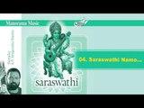 Saraswathi namo   Saraswathi