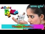 Theme music | Pattanathil Bhootham