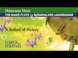 A BALLAD OF VICTORY|KUDAMALOOR JANARDANAN|MAYA MURALI