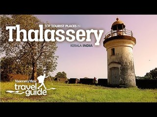 THALASSERY TRAVEL GUIDE ENGLISH / KERALA TOURISM / INDIA