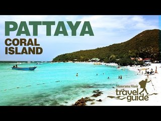 CORAL ISLAND PATTAYA | THAILAND | BANGKOK